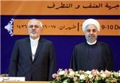 Iran Urges Immediate Cut in Financial Aid to Terrorists