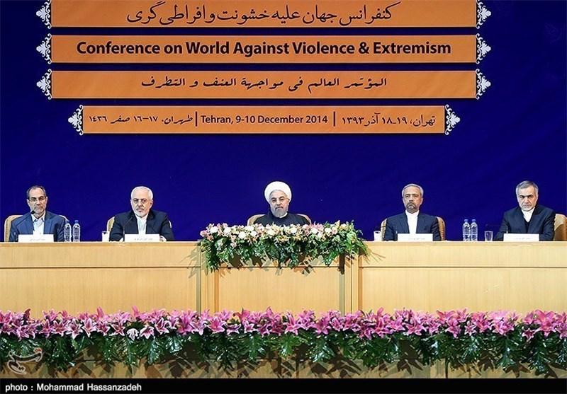 WAVE Int'l Conference Kicks Off in Tehran