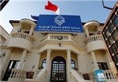 Al Khalifa Suspends Bahrain's Main Opposition Party