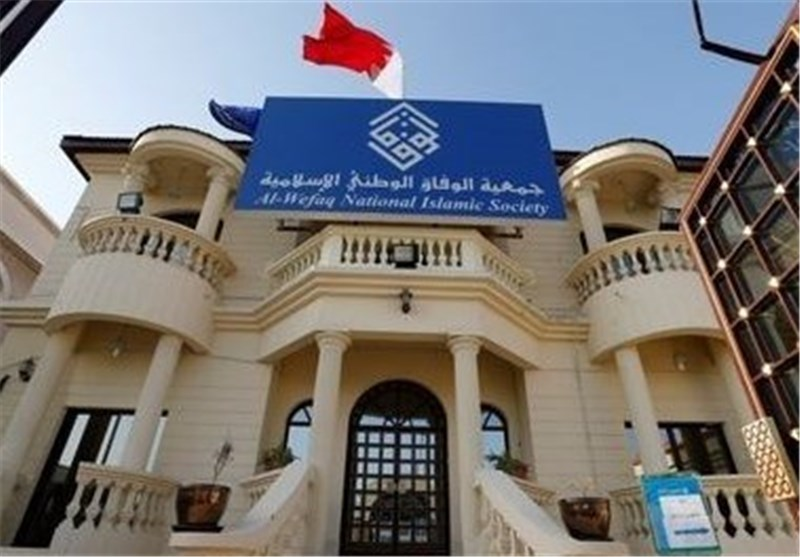 "Bahrain's Al-Wefaq Calls Charges against Sheikh Salman ""Big Fabrication"""