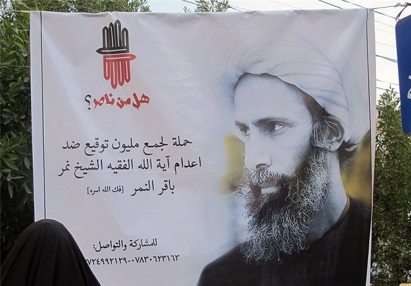 Nigerians Stage Protest in Solidarity with Jailed Sheikh Nimr