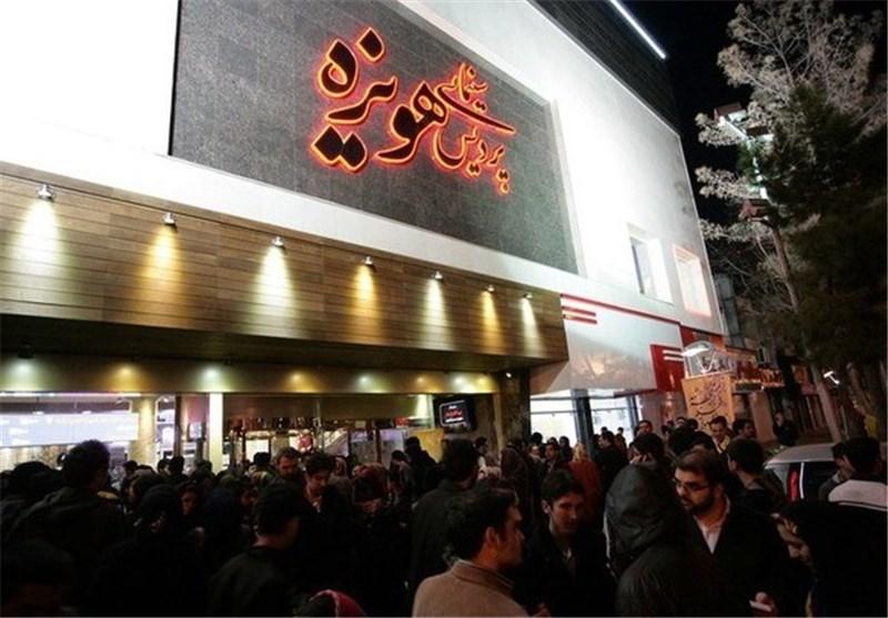 پردیس هویزه مشهد سومین سینمای پرفروش سال 97 شد