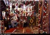 نمایشگاه صنایع دستی - بوشهر