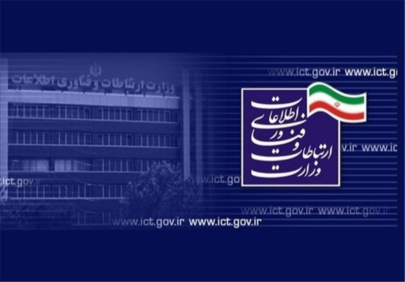 اقدام به خودسوزی نافرجام مقابل وزارت ارتباطات