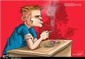 کاریکاتور/ سیگار مرگ خاموش