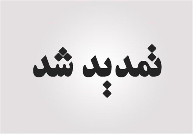 مهلت ارسال آثار به جشنواره ملی «رنگها و نیرنگها» تمدید شد