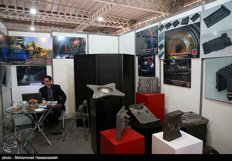 پانزدهمین نمایشگاه دستاوردهای پژوهش و فناوری