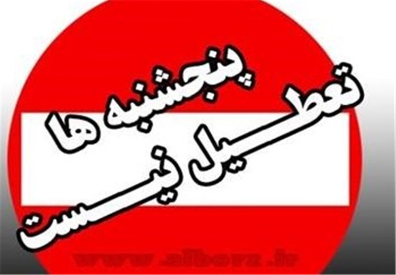 روزهای پاک استان البرز افزایش مییابد
