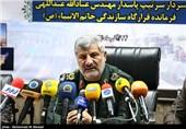 نشست خبری فرمانده قرارگاه خاتم الانبیاء