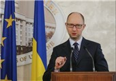 Ukraine Says Russia behind Cyber Attack on German Government
