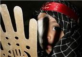 نمایشگاه خیابانی عکس عاشورایی در بیرجند برپا شد