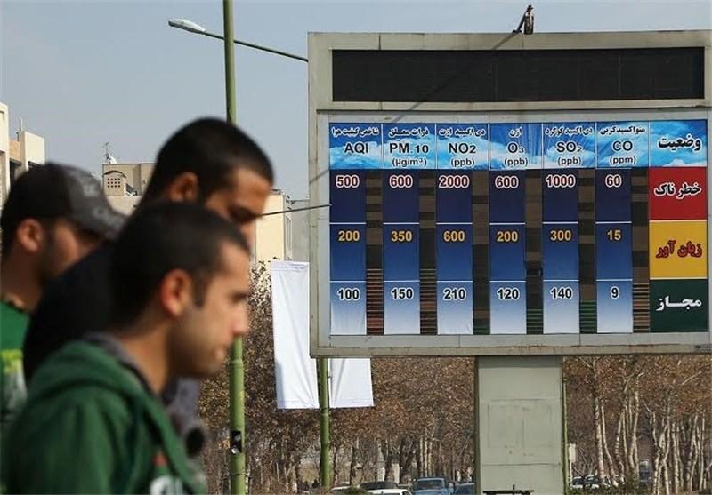 آلودگی هوا اصفهان 13