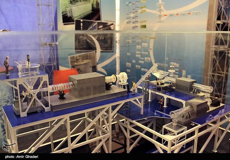 نمایشگاه تخصصی دستاوردهای هستهای کشور - اراک