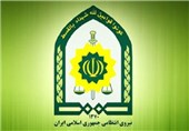 نیروی انتظامی جمهوری اسلامی ایران