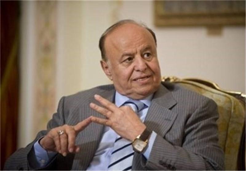 رئیس جمهور یمن