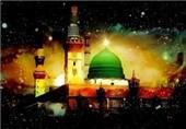 پیامک تسلیت رحلت پیامبر اکرم (ص) و شهادت امام حسن (ع)