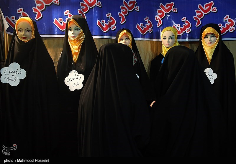 عفاف و حجاب , مد و لباس , کارگروه ساماندهی مد و لباس کشور ,