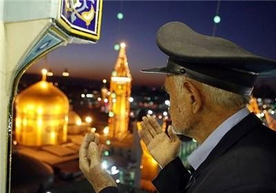 جشنهای اعیاد شعبانیه در بارگاه منور رضوی برگزار میشود