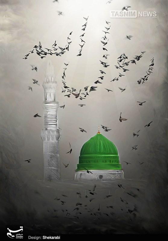 طرح/ رحلت پیامبر اکرم (ص)