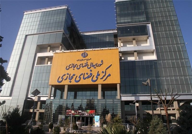 قائممقام جدید مرکز ملی فضای مجازی منصوب شد