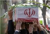 اصفهان| اسامی 10 تن از شهدای تازه تفحص شده دوران دفاع مقدس اعلام شد