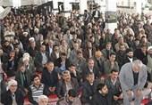 زیارت نامه ازبعید پیامبراعظم (ص) در بوشهر قرائت شد