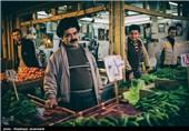 بازار رشت -گیلان