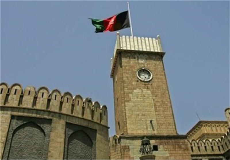 ارگ ریاست جمهوری افغانستان