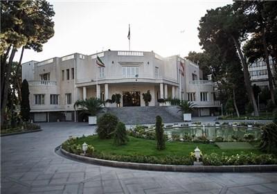 ساختمان هیئت دولت