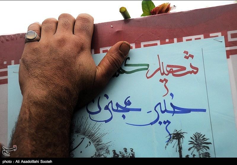 پایتخت میزبان پیکر مطهر 17 شهید گمنام میشود
