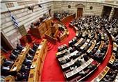موافقت پارلمان یونان با عضویت مقدونیه شمالی در ناتو