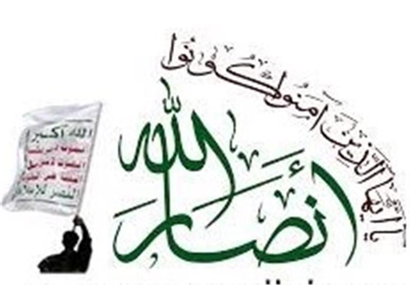 """حرکة """"انصار الله"""" تقاطع اجتماع التصویت على مسودة الدستور الیمنی"""
