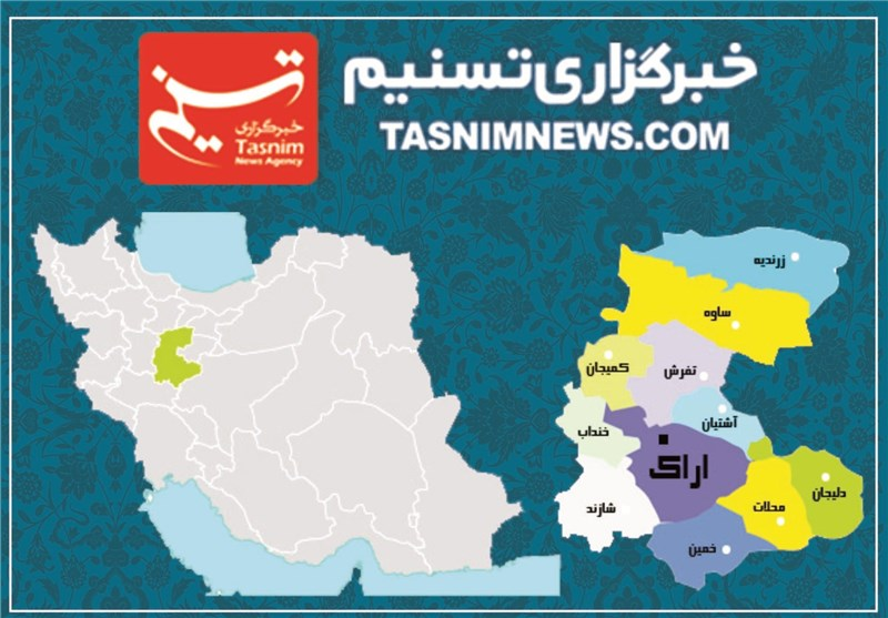 تسنیم استان مرکزی