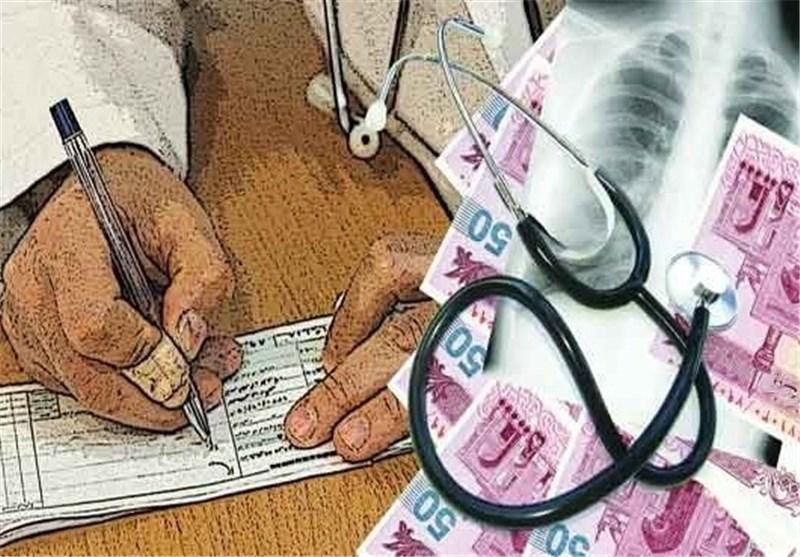 پزشک درمان زیرمیزی بیمه درمان سلامت