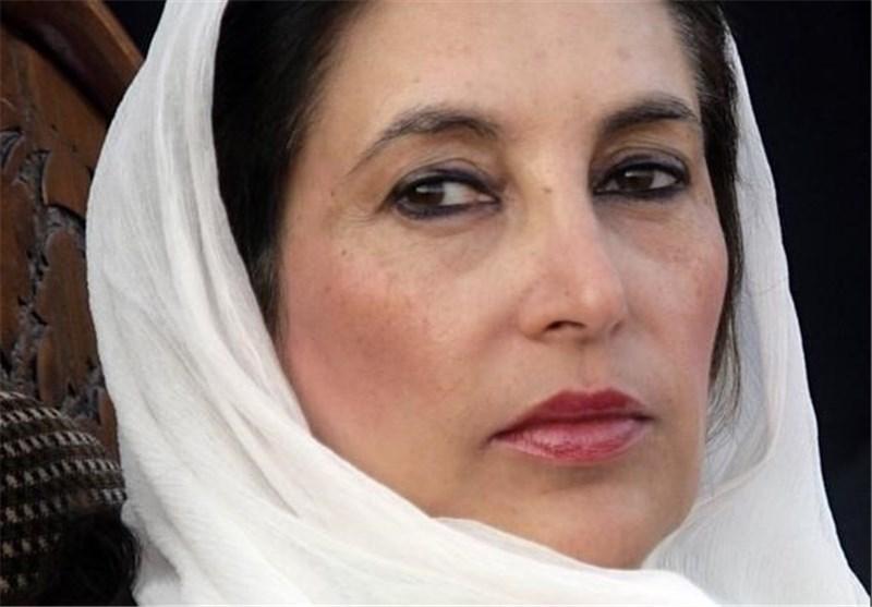 بینظیر بھٹو قتل کیس؛ تحریک طالبان یا خود پیپلز پارٹی جیالے قتل میں ملوث؟