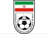 مشکل فدراسیون فوتبال، مصاحبههای اعضای کمیته اخلاق بود؛ استعفای آنها بهخاطر خانبان نبود