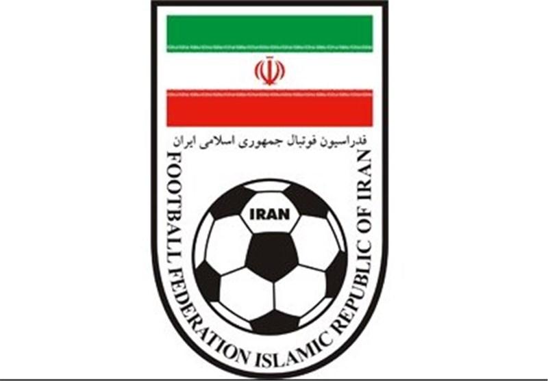 اطلاعیه فدراسیون فوتبال درباره قرارداد با آدیداس