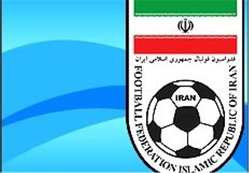 فدراسیون فوتبال ایران اردیبهشت 94 میزبان روسای فدراسیونهای آسیایی
