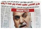 هل یشمل قانون العفو العراقی طارق الهاشمی واحمد العلوانی والدواعش؟
