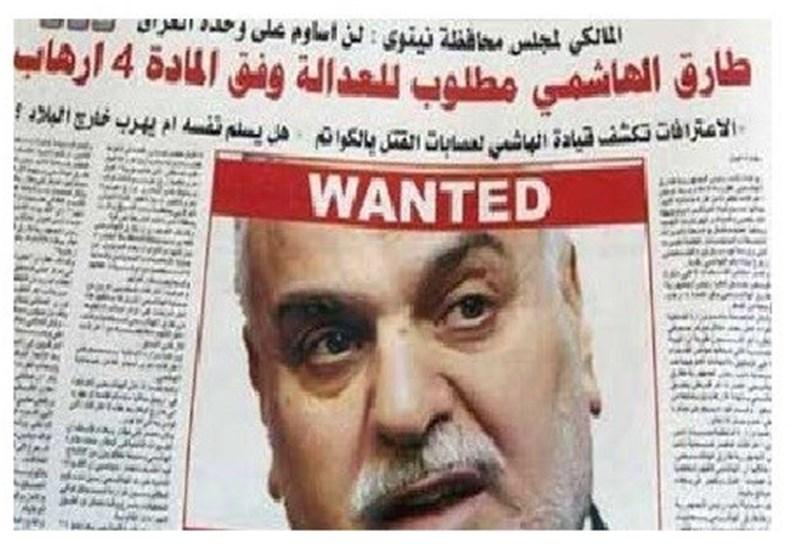 هشدار درباره بازگشت تروریستهای تحت پیگرد به عراق