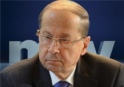 عون: اسرائیل توان دست اندازی به مرز لبنان را ندارد
