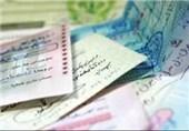 """تغییر قانون """"چک بانکی"""" با همکاری قوهقضائیه در دستورکار مجلس/ ضوابط جدید برای اعطای دسته چک"""