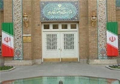 الخارجیة الایرانیة ترد بشدة على بیان مجلس تعاون دول الخلیج الفارسی