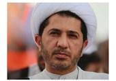 Bahraini Court Extends Opposition Leader's Detention