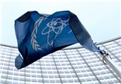 Amano to Leave Vienna for Tehran on Wednesday: IAEA