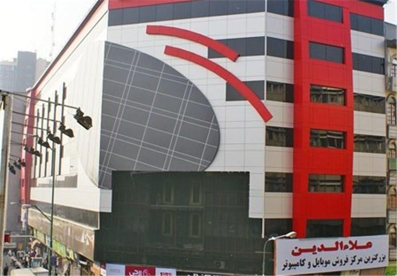 طرح جمعآوری موبایلهای قاچاق صبح امروز در علاءالدین/ خودداری کسبه از بازکردن مغازهها + تصاویر