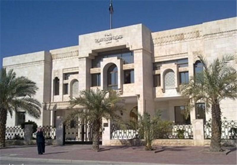 سفارت سوریه در کویت