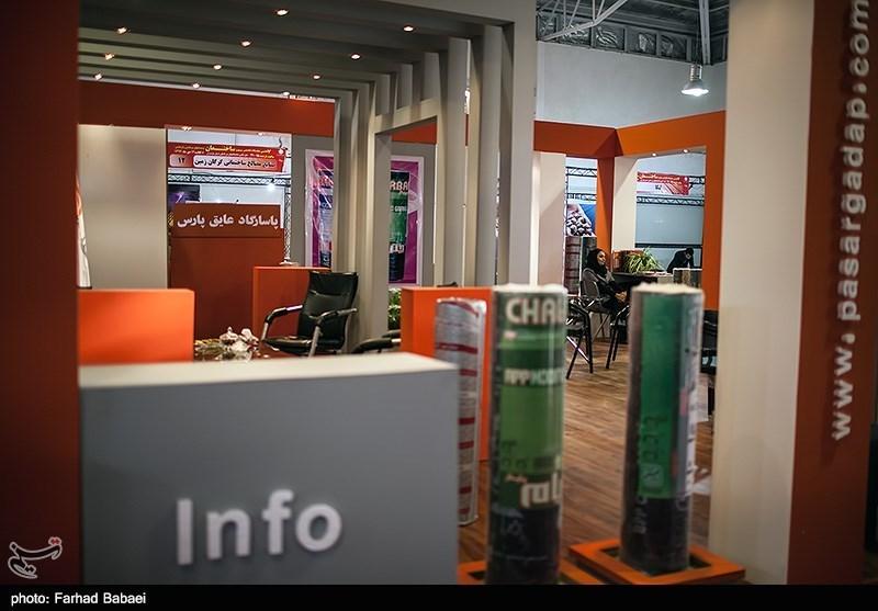 هفتمین نمایشگاه تخصصی صنعت ساختمان و سیستمهای سرمایشی و گرمایشی