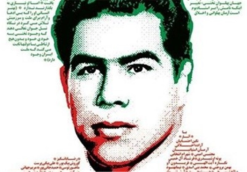 Iranian Late Legendary Wrestler Takhti Commemorated