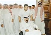 King Abdullah of Saudi Arabia Hospitalized